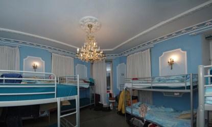 HM Hostel Moscow в Малом Афанасьевском переулке
