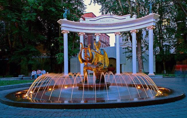 Фонтан «Апполон» в саду «Аквариум»