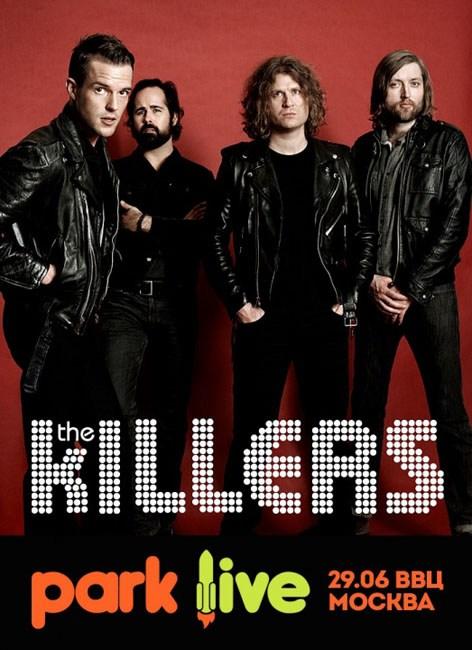 Хедлайнер первого дня фестиваля Park Live группа The Killers